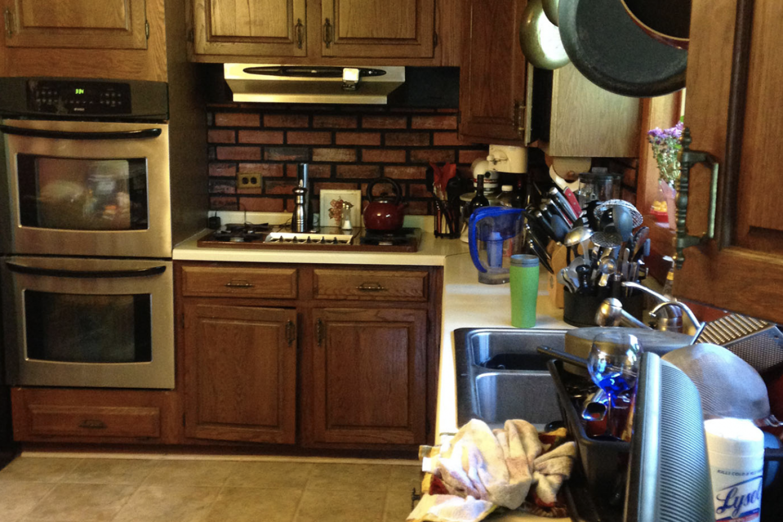 Rhonda R Arlington Hts Kitchen Before 1